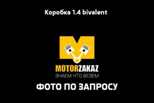 Коробка передач б/у для Citroen Berlingo I MF 1.4 bivalent