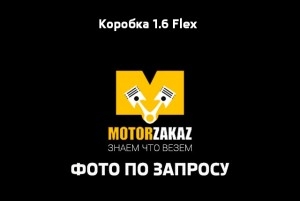 Коробка передач б/у для Ford Focus 2 DA_ 1.6 Flex