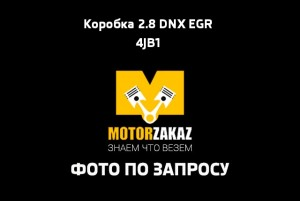 Коробка передач б/у для Great Wall Sing II 2.8 DNX EGR 4JB1