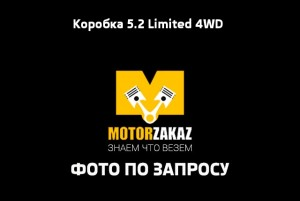 Коробка передач б/у для Jeep Grand Cherokee I ZJ 5.2 Limited 4WD