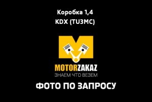 Коробка передач б/у для Peugeot 405 Break II 4E 1,4 KDX (TU3MC)